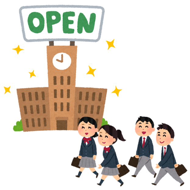 school_open_campus